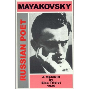 hearing_eye_-_mayakovsky_russian_poet